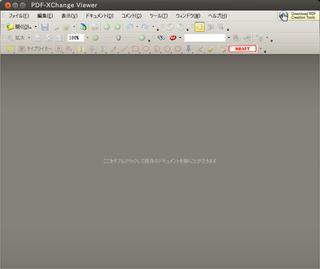 PDF-XChange Viewer_023.png