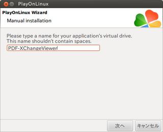PlayOnLinux_013.png