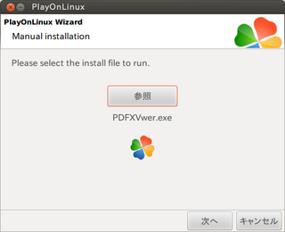 PlayOnLinux_016.png