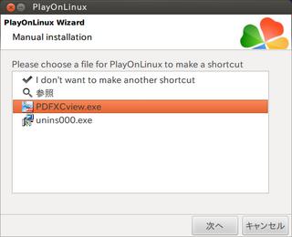 PlayOnLinux_018.png
